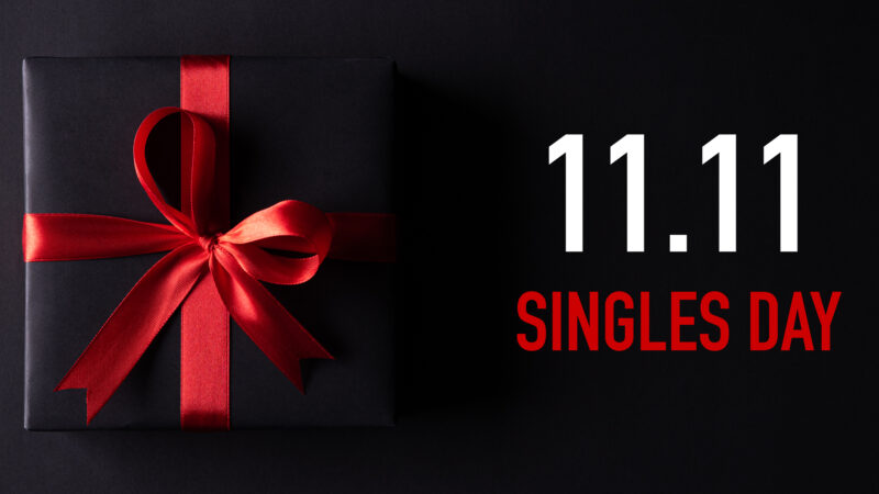 single, cadeautips